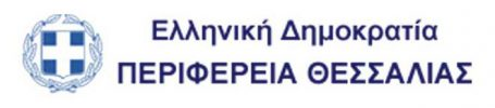 per-thes-logo